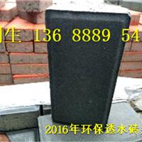 供应萝岗透水砖|广州南沙生态式透水砖