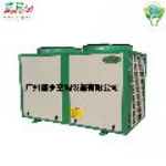供应谱德即热式空气源热泵热水机组