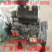 供应潍坊华信HX6113AZLD柴油机网上商城