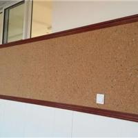 学校办公铝合金边框留言板宣传栏软木供货商