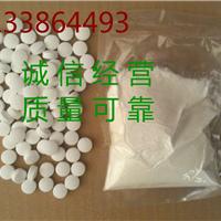 供应霸州胜芳二氧化氯消毒粉生产厂家电话