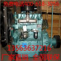供应潍坊华信ZH4100G柴油机今日行情