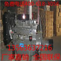 供应潍坊华信ZH4102G柴油机全国直销