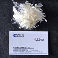 供应聚丙烯纤聚脂纤腈纤维仿钢纤绞联纤网状纤维