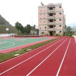 上海奈踏体育设施有限公司