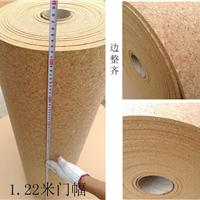 优质软木卷材_软木卷材批发_软木卷材厂家