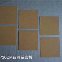 图钉水松木板_软木水松板_软木水松板厂家