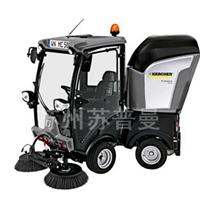 苏州物业保洁环卫市政用割草机 扫地机