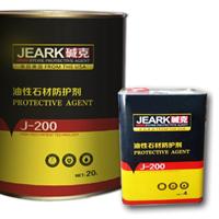供应碱克油性石材防护剂防水防潮耐化学性