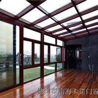供应德式阳光房-卡诺门窗