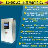 供应宜居通电子围栏探测器SS-602C