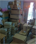 上海宁驭工控设备分公司