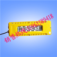 供应DGS35/127L(A)矿用隔爆型LED巷道灯
