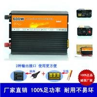 供应用于家用的600W逆变器