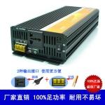 深圳市耐特科技有限公司