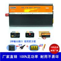 供应2000w正弦波水泵专用逆变器
