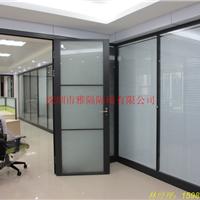 供应80-100款铝合金玻璃隔断隔墙