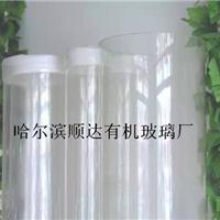 长期批发有机玻璃管