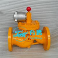 ZCRB燃气紧急切断电磁阀