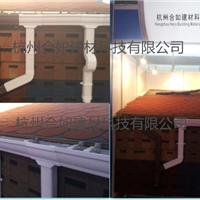 PVC天沟雨水槽厂家/别墅排屋屋檐雨水排放