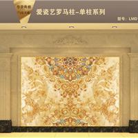 爱瓷艺供应天然玉石背景墙