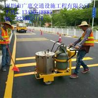 供应深圳道路停车场热熔划线标线施工公司