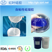 供应液槽净化器密封硅胶
