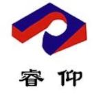 上海睿仰贸易有限公司