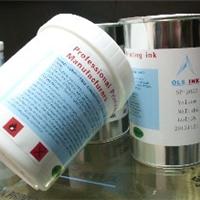 供应PP丝印UV油墨