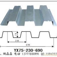 广州安久美建筑工程有限公司网络销售部