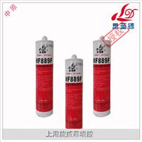 供应中原MF889F硅酮防火阻燃耐候密封胶