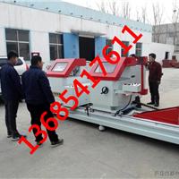 济南天马机器-中国建材网会员信息真实有效