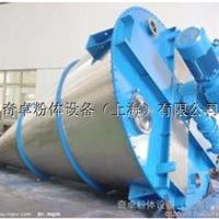 供应耐火材料专用锥形混合机 搅拌机