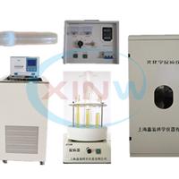 供应光化学反应仪