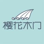 杭州至德实业有限公司
