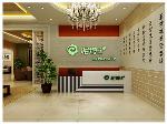 奎文区东关泥博士销售中心