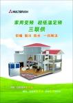 扬州万晟环境机电设备有限公司