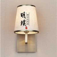 现代美式中式壁灯明璞客厅新中式壁灯批发