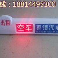 出租车LED车载屏厂家