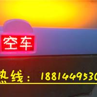 供应GPS出租车LED顶灯屏厂家定位性 广告屏