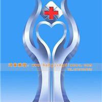 供应鸿景特卖不锈钢医院标志、景观雕塑厂家