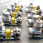 东莞市泊泵机电设备有限公司