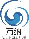 惠州市万纳环保建材有限公司