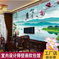 供应酒店背景墙软包定做 彩绘软包壁画厂家