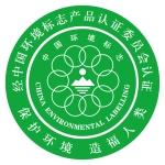 北京中核北研科技发展股份有限公司