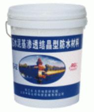 供应RG聚合物防水防腐砂浆(RG-13)