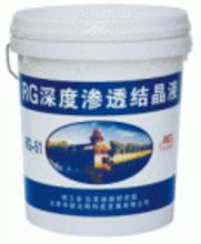 供应RG聚合物水泥防水涂料(JS)