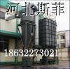 塑料厂废气异味处理环保设备