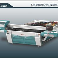 供应UV平板打印机,厂家直销,震撼价格