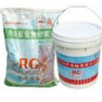 供应RG水泥基渗透结晶型防水涂料